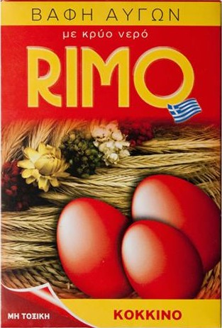 Βαφή Αυγών Rimo BA