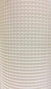 Πλέγμα Καμβάς Πλαστικός Prym T250096Α